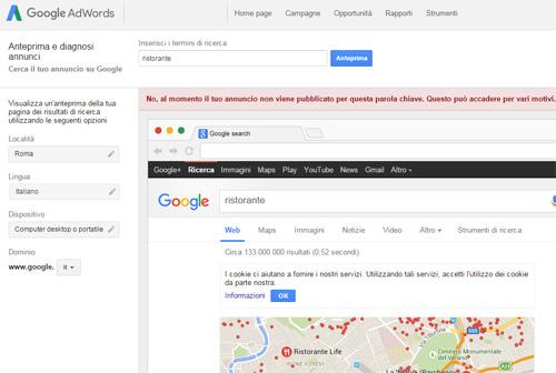 Google Adwords anteprima annunci località