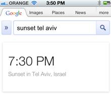 Google box alba e tramonto in SERP su mobile e tablet