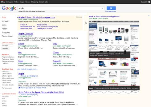 Nuova interfaccia grafica Google - risultati pay per click (30/08/2011)